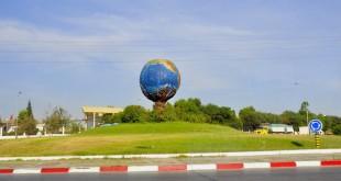 Forum Globe