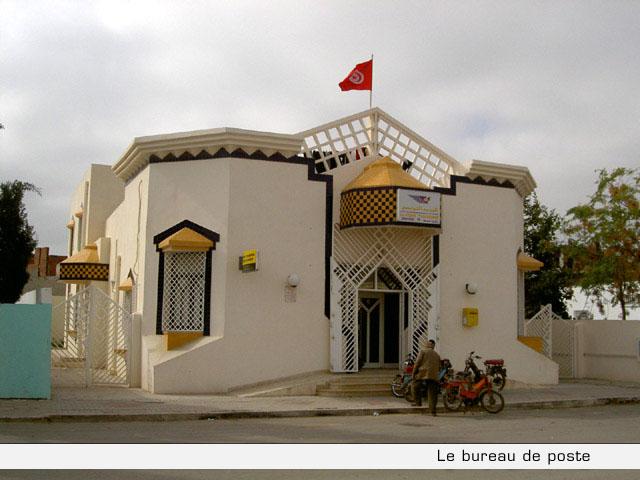 Le Bureau de la poste