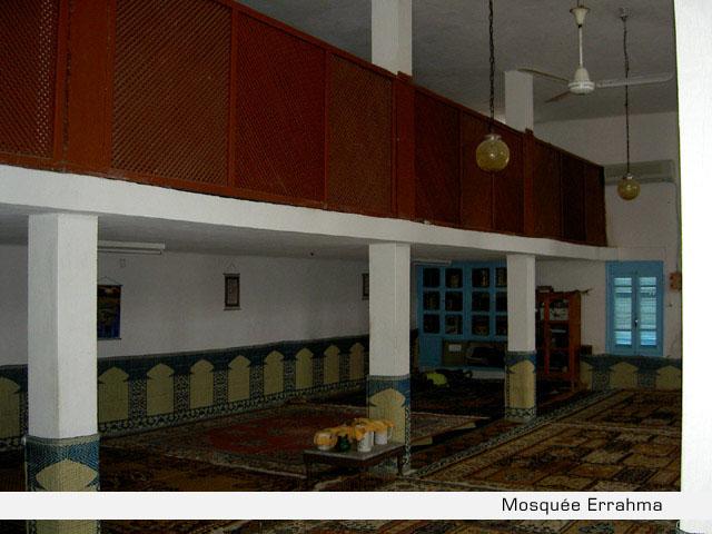 Mosquée Errahma